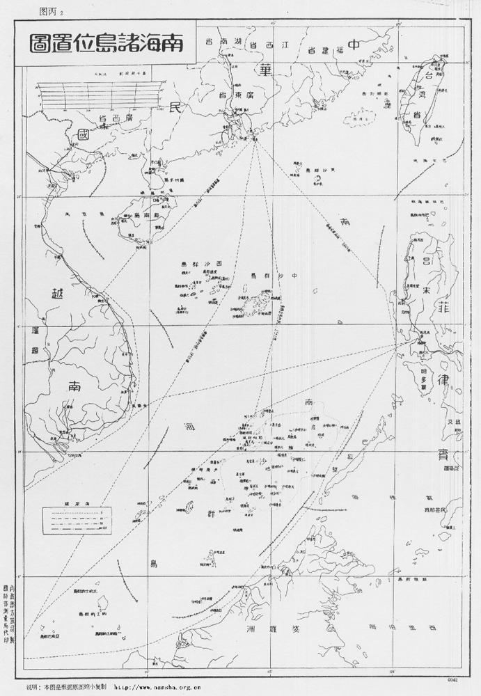 Kuvassa: Joulukuun 1947 kiinalainen kartta osoittaa Etelä-Kiinan meren saarien rajat yhdentoista viivan avulla. Karttaa tarkistettiin kommunistisen puolueen noustua valtaan manner-Kiinassa.